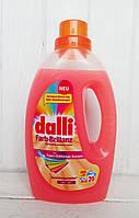 Гель для стирки цветного белья Dalli Farb-Brillanz 1.1л, 20 стирок (Германия)