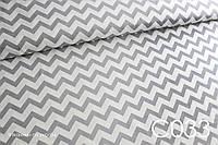 Ткань сатин Зигзаг серый 15 мм