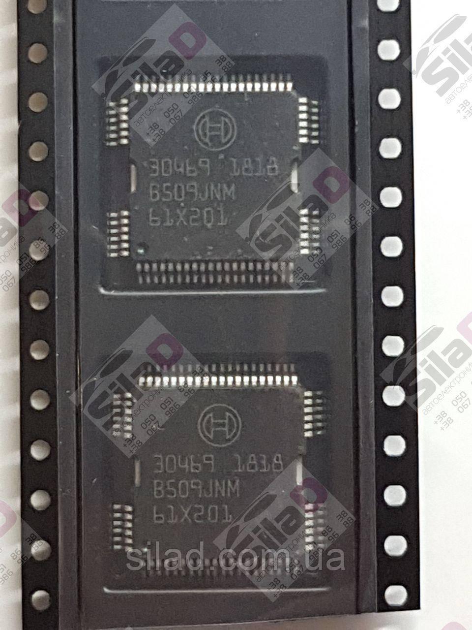 Микросхема Bosch 30469 корпус QFP-64
