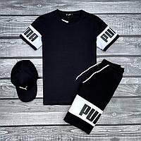 Комплект мужской футболка шорты puma (пума) /кепка в подарок