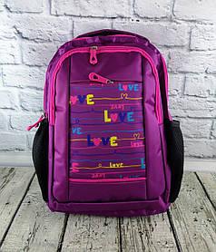 Рюкзак шкільний California 980324 Рожевий Love 24917Ф+