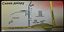 Лобовое стекло Jeep Compass (2006-) Лобове скло Джип Компас 2006- Автостекло Джип Компас - 1616 грн. Доставка, фото 7