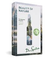 Dr.Spiller Ампулы для лица Мгновенный эффект - красота природы 24 шт