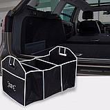 Сумка - органайзер в багажник автомобиля Car Boot Organiser, фото 3
