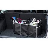 Сумка - органайзер в багажник автомобиля Car Boot Organiser, фото 4