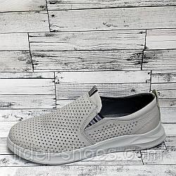 Мужские летние туфли серого цвета