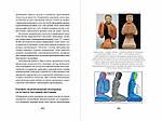 Мошенники в мире искусства: Гениальные аферы и громкие расследования, фото 2