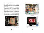 Мошенники в мире искусства: Гениальные аферы и громкие расследования, фото 3