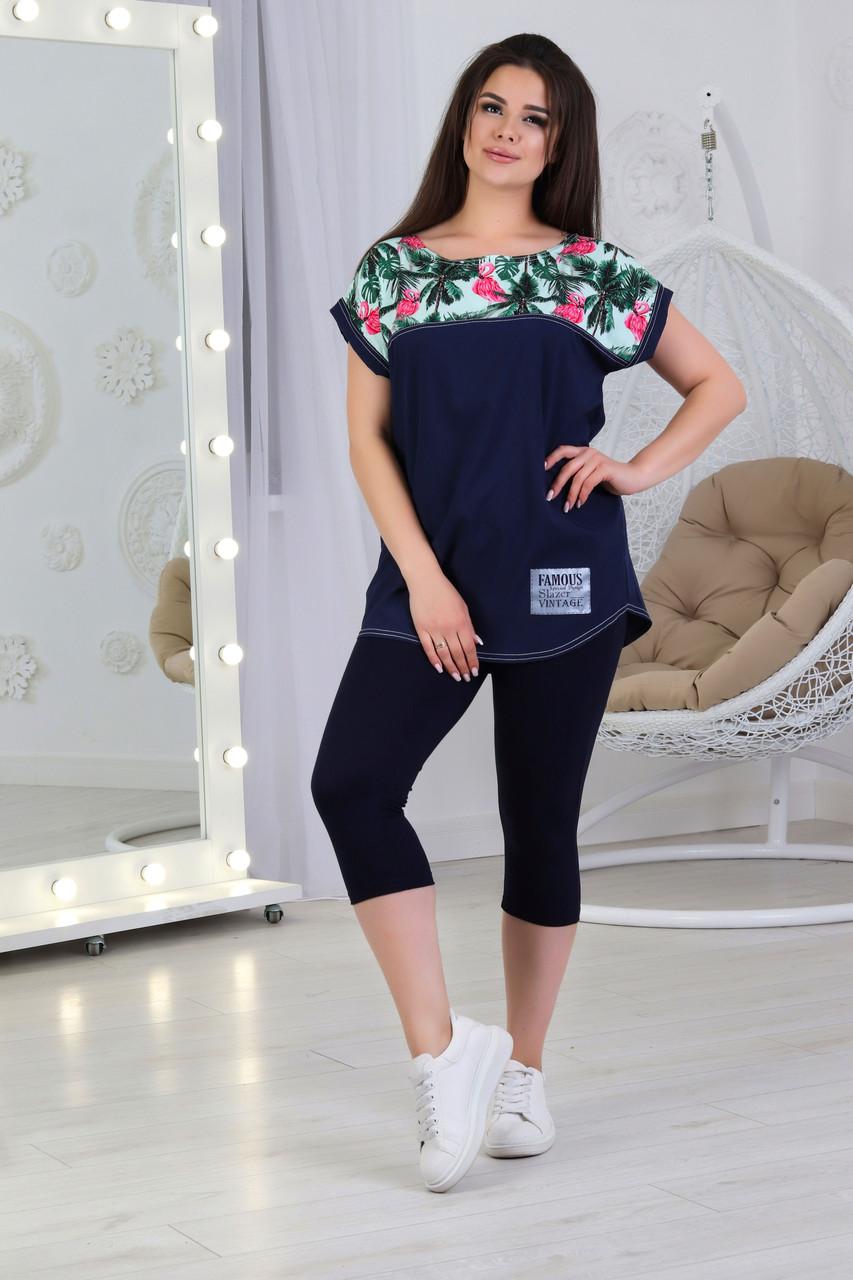 Жіночий літній легкий костюмчик туніка + бриджі з софта штапелю і віскози Розміри 50-54