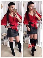 Женская блуза с рукавами фонариками, 4 цвета. АР-0-0620