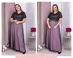 Платье в пол  БАТАЛ 661561.3