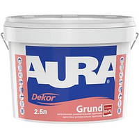 Грунтовка-краска адгезионная AURA Dekor Grund белая 2.5 л