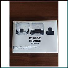 Камни для виски и напитков Whisky Stones
