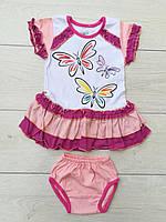 """Дитяче плаття """"Каролінка"""" ріст 86-92 см"""