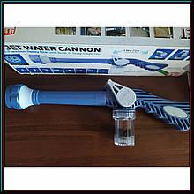 Мультифункциональный водомет (распылитель) Ez Jet Water Cannon