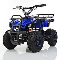 Квадроцикл HB-EATV800N-4 V3 для детей от 4 лет, подростков и взрослых до 65 кг цвет синий