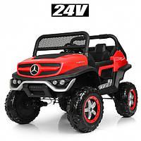 Детский электромобиль Машина Джип Mercedes красный для мальчика девочки 3 4 5 6 7 8 лет полный привод 4133EBLR