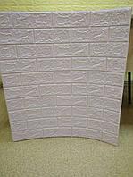 Самоклеющиеся обои Декоративная 3D панель ПВХ 1 шт, светло-фиолетовый кирпич