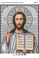 Схема для вышивания бисером ''Иисус Христос'' А4 29x21см