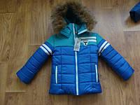Зимняя куртка для мальчика зима оптом от призводителя