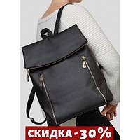 Рюкзак практичный Rene 0ZTc Черный