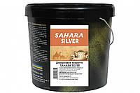 Декоративна штукатурка  Sahara Silver Ельф Декор 5 кг