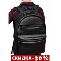 Рюкзак практичный Zard 0KT черный