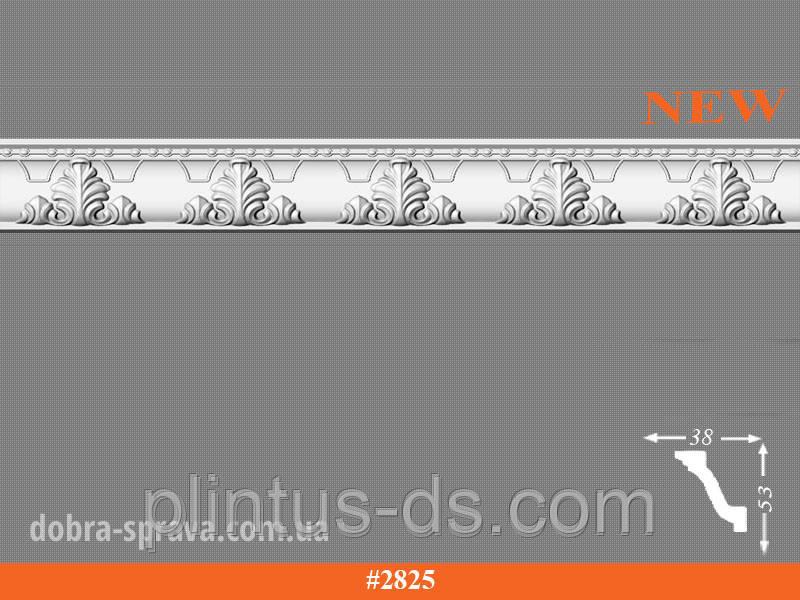 Потолочный плинтус 2м от производителя (53 штуки)