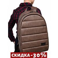 Рюкзак практичный Zard 0RT СВЕТЛО-КОРИЧНЕВЫЙ НУБУК