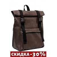 Рюкзак практичный рол  Roll коричневый нубук