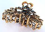 Заколка краб для волос металлический с синими стразами 9х5 см золотистый, фото 2