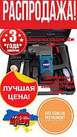 Перфоратор электрический Зенит ЗПП-1250 профи