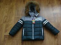 Зимняя куртка для мальчика зима от призводителя