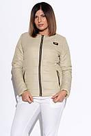 Стёганая куртка с круглым вырезом (54-56)