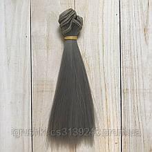 Волосы для кукол (трессы) 15 * 100 см Цвет 18