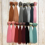 Волосся для ляльок (тресс) 15 * 100 см Колір 18, фото 2