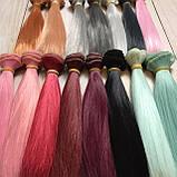 Волосся для ляльок (тресс) 15 * 100 см Колір 18, фото 3