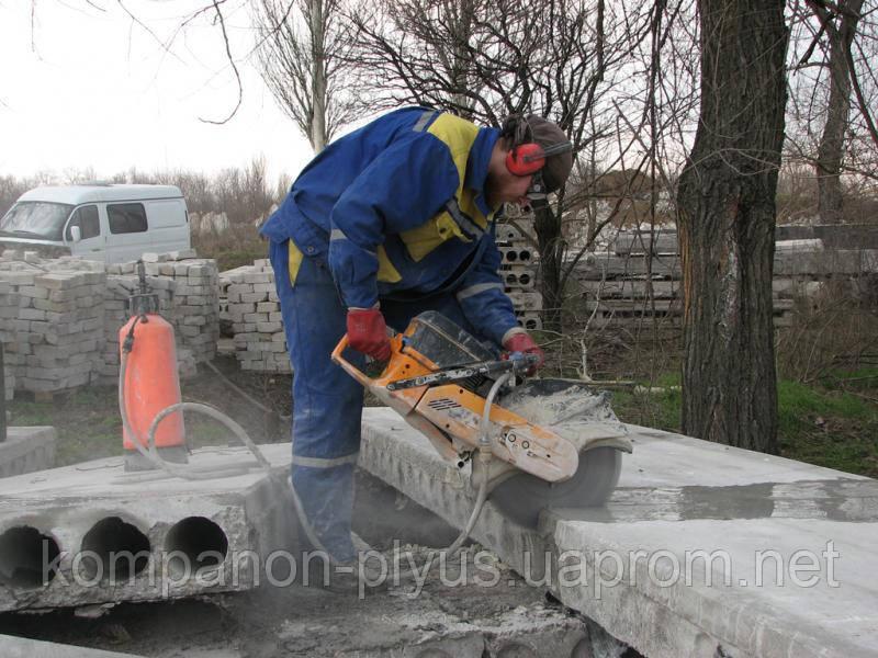 Алмазна різання бетону Київ