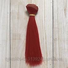 Волосся для ляльок (тресс) 15 * 100 см Колір 25