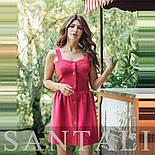 Платье с пышной юбкой с кнопками по всей длине и на бретелях 45031266, фото 3