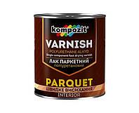 Лак для паркета полиуретановый Kompozit Varnish parquet шелковистый мат 0.7 л