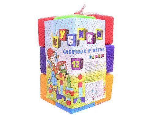 Пластиковые кубики (12 шт) 111