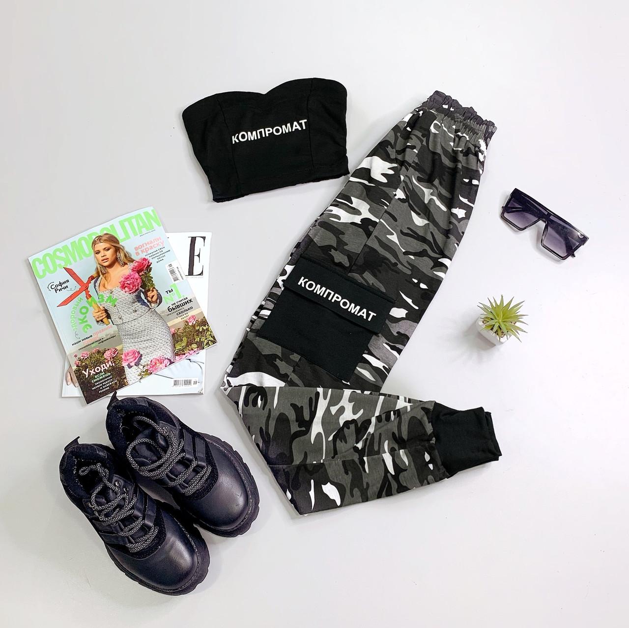 Женский брючный костюм милитари с топом бандо и штанами на манжетах 6610816Е