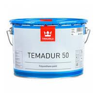 Краска  двухкомпонентная Temadur 50 Tikkurila 7,5 л.