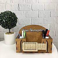 Деревянный органайзер 7Arts Коричневый BOX-0040, КОД: 1474653
