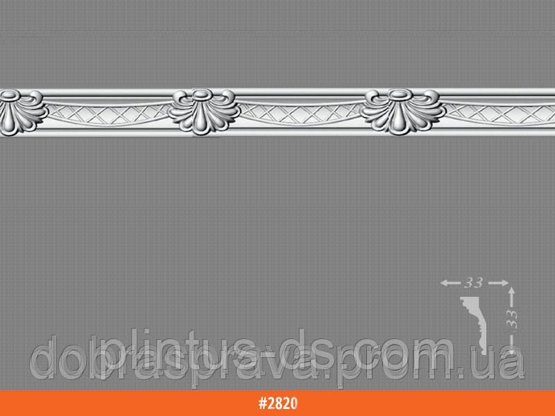 Потолочный плинтус 2м ( 70 штук)