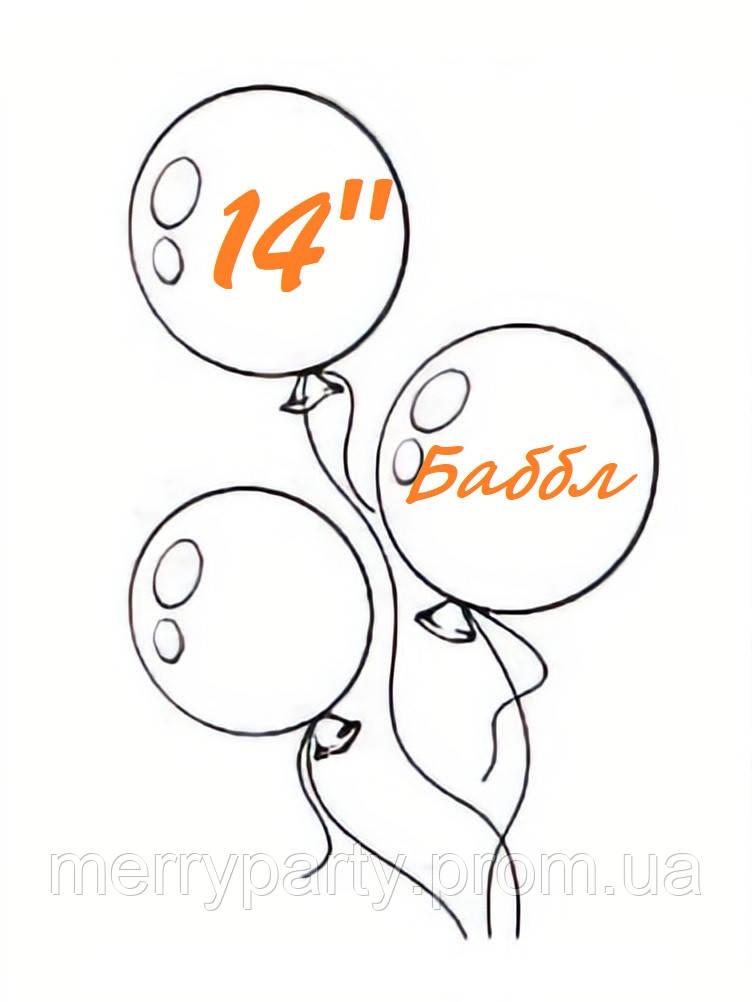 """Индивидуальная надпись на BUBBLE (Баббл) 14"""""""