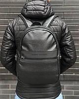 Городской рюкзак из экокожи. мужской, женский рюкзак для города, полуспорт.