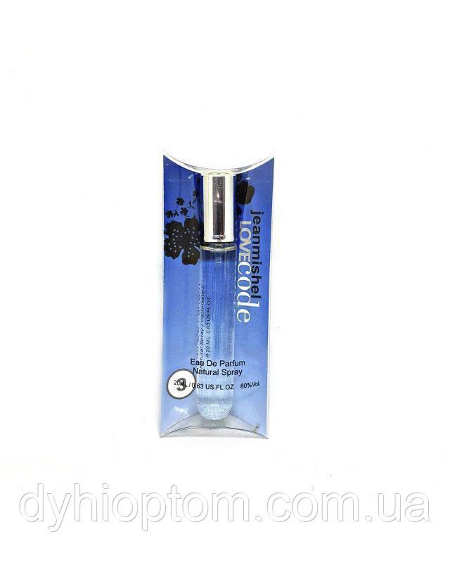 Жіночі міні парфуми jeanmishel Love Code 20ml опт