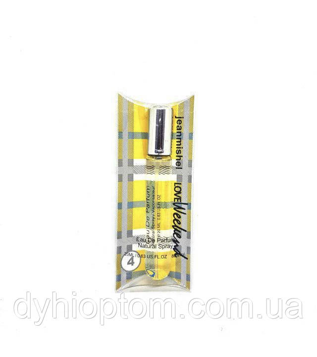 Жіночі міні парфуми опт jeanmishel Love Weekend 20ml